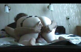 שלישייה אמא MILF חובבנית שפיכה נשית סרטון