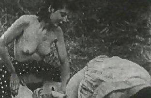וסכנות קטנות-1912., אירוטי חינם