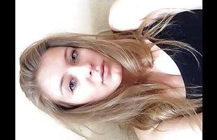 חנה בסקייפ xxxסקס חינם