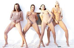 ארבעה צעצועים. סקס עם זקנות חינם