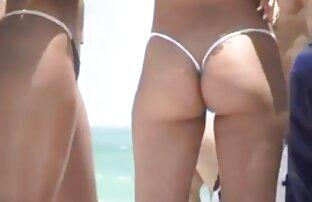 חוף נשים עם תחתונים. סרטי סקס למבוגרים חינם