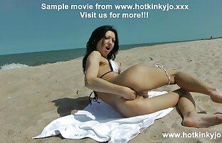 במיקרו-ביקיני. החוף שלו. סרטי סקס כחולים חינם
