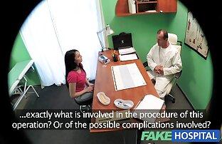 Great convinces sexy patients סרטוני לסביות חינם