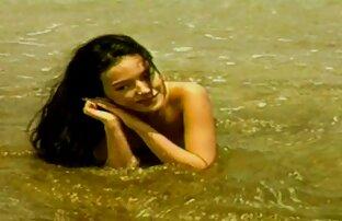 חוף שו קי, צפיה ישירה סרטי סקס